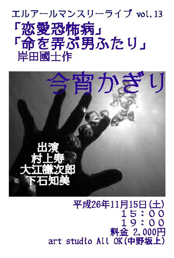 monthly_no13