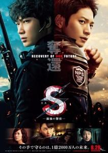 s_movie